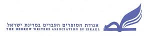 לוגו אגודה מלא כחול